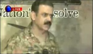 DG ISPR: Operation Zarb-e-Azb still continuing in the country